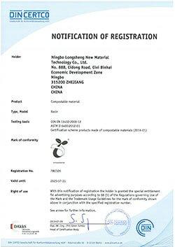 Din-Registration
