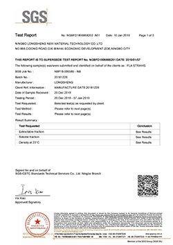 FDA-Certificate-for-PLA-Straws